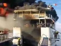 Пожар на пассажирском пароме