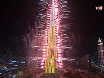 Встреча Нового года в Дубаи