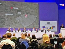 Доклад следственной группы по расследованию крушения на востоке Украины в 2014 году лайнера Boeing 777 Malaysia Airlines (рейс MH17)