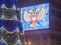 Донбасс. Новый год