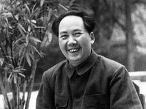 Бомба для председателя Мао