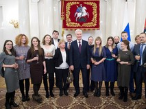 Сергей Собянин на вручении премий в области журналистики