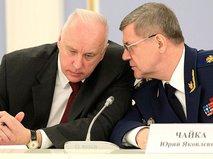 Председатель Следственного комитета Александр Бастрыкин (слева) и генеральный прокурор Юрий Чайка
