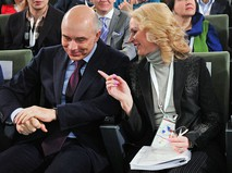 Антон Силуанов и Татьяна Голикова