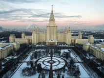 Вид на здание МГУ на Воробъевых горах