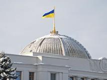 Купол здания Верховной Рады Украины