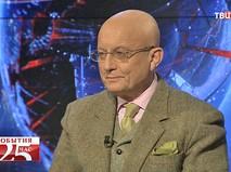 Сергей Караганов, декан факультета мировой политики и мировой экономики НИУ ВШЭ