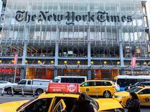 Здание издательского дома The New York Times