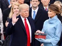 Дональд Трамп во время присяги на президентский пост США