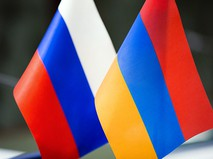 Флаги России и Армении