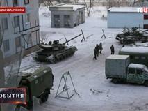 Украинские танки Т-64