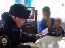 Полиция и мошенники получающие незаконно материнский капитал