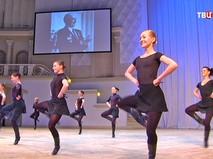 Ансамбль народного танца Игоря Моисеева