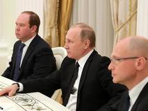 Владимир Путин на встрече с бывшими руководителями Бурятии, Карелии, Пермского края, Новгородской и Рязанской областей
