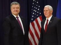 Петр Порошенко и Майкл Пенс