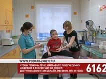 Леня Тутуков