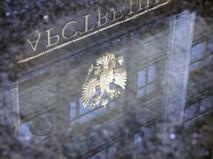 Отражение здание Госдумы России