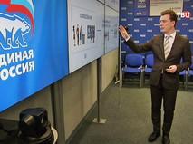 """Подготовка к праймериз к выборам в сентябре """"Единая Россия"""""""