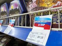 Товары в одном из магазинов Луганска