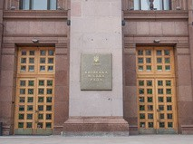 Здание городского совета Киева
