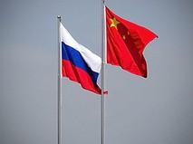 Флаги России и Китая