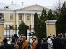 Международный центр Рерихов в Москве, где сотрудники правоохранительных органов проводят обыск
