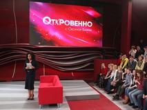 """""""Откровенно"""" с Оксаной Байрак"""