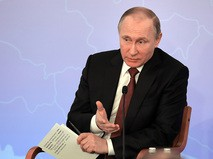 Президент России Владимир Путин на пленарном заседании съезда Российского союза промышленников и предпринимателей