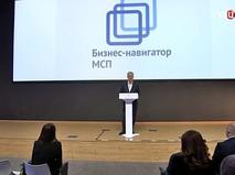"""Сергей Собянин на городском интернет-портале """"Бизнес-навигатор"""""""