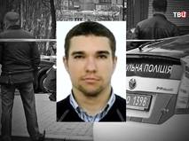 Убийца Дениса Вороненкова в Киеве