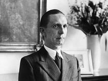 Предатели. Нобелевская медаль для министра Геббельса