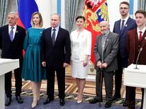 Вручение премии Президента молодым деятелям культуры и за произведения для детей