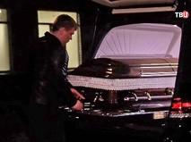 Похороны Дениса Вороненкова