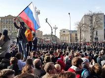 Участники митинга в Москве