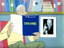 """Писатель Корней Чуковский в кадре из мультфильма """"Тараканище"""" 1963 года"""