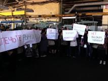 Сотни рабочих требуют восстановить торговые связи с Россией на Украине