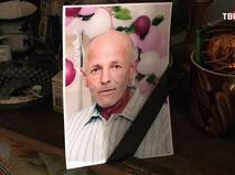 Погибший дедушка в больнице