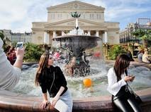 Отдыхающие жители Москвы