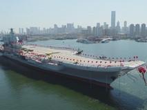 Авианосец ВМС Китая