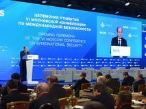 Директор ФСБ Александр Бортников выступает на церемонии открытия VI Московской конференции по международной безопасности