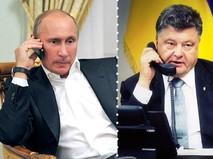 Владимир Путин и Пётр Порошенко разговаривают по телефону