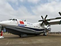 Самолет-амфибия AG600