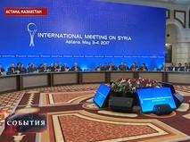 Переговоры по сирийскому урегулированию в Астане