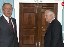 Сергей Лавров и Госсекретарь США Рекс Тиллерсон