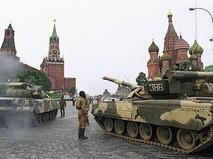 Танки на Красной площади в Москве во время путча