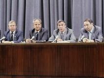 Пресс-конференция членов ГКЧП