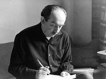 Драматург и поэт Александр Галич