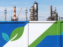 Московский нефтеперерабатывающий завод в Капотне