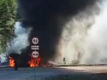 Возгорание бензовоза