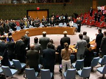 Минута молчания в Совбезе ООН